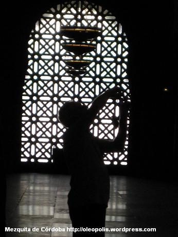 medina azahara - mezquita 200